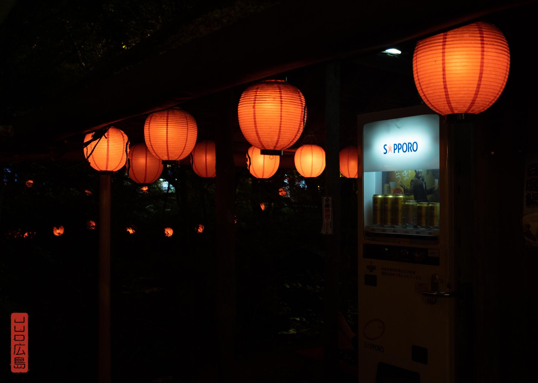 Sanzoku lanternes distributeur de bières Japon