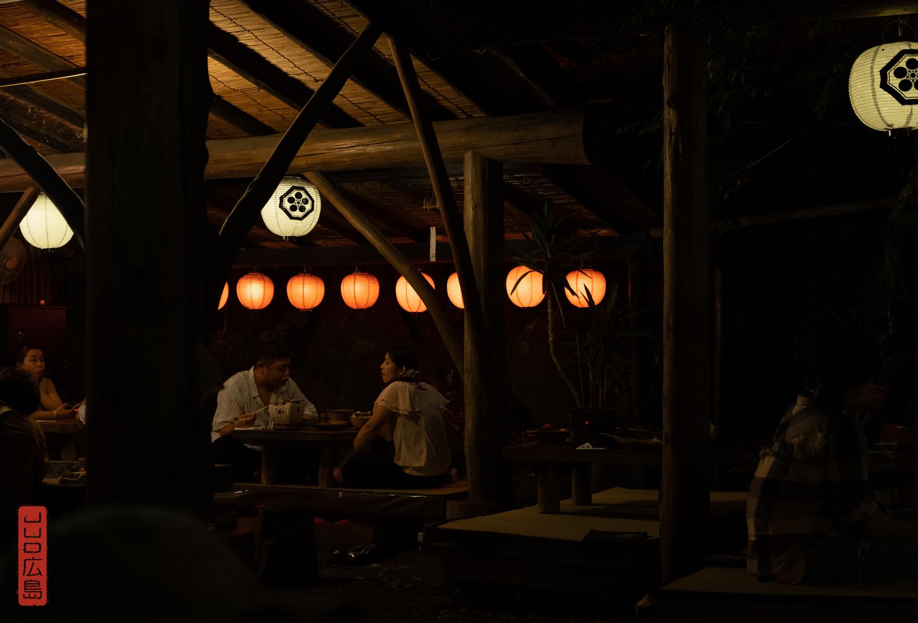 restaurant en plein air Japon
